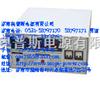 可调式稳频稳压电源