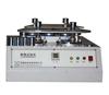 MARTINDALE摩擦试验机|马丁代尔耐磨试验机