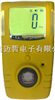 PG210便携式可燃性气体检测报警仪PG-210PG210便携式可燃性气体检测报警仪PG-210