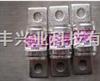 BLC090-1富士快速熔断器
