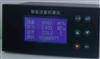 流量积算仪HC-908
