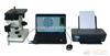 GQ-300马氏体金相分析仪,奥氏体金相分析仪