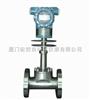 液氮流量计液氮流量计,低温液氮流量计选型,液氮流量计厂家