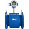 SBL纯净水流量计,纯净水流量计厂家,纯净水流量计选型