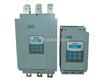 低压软启动器-低压电机软启动器-低压软启动装置