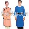 半袖雙面射線防護服 型號:MBM46200庫號:M371388半袖雙面射線防護服 型號:MBM46200庫號:M371388