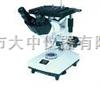 双目金相显微镜