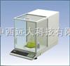 电子分析天平 型号:SLT7-ESJ210-4库号:M372986