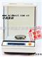 电子分析天平(上皿式210g/0.1mg) 型号:CN61M/AEU-210(特价)