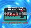 数字兆欧表/电子摇表 型号:QB01-DY30(中国)库号:M313068