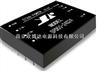 苏州模块电源DC-DC50W24转24V模块电源厂家常熟模块电源