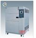 冷热冲击试验机深圳/高低温冲击试验箱/温度冲击试验机价格/三箱式冷热冲击试验箱