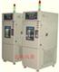 恒温恒湿试验机/可程式恒温恒湿实验箱/高低温湿热试验箱深圳价格/温湿度检定测试机/温湿度循环箱