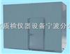 IEC线缆检测试验烟密度试验机