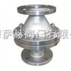 GZW-1型阻爆燃型不锈钢管道阻火器