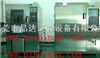 MAXCNA快速温度变化湿热试验箱