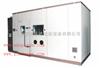 步入式恒温恒湿实验室MAX-STH9-20/40/50/70