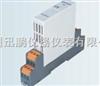 隔离器,配电器,信号隔离器,隔离栅
