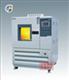 标准型高低温交变试验箱,交变湿热试验箱